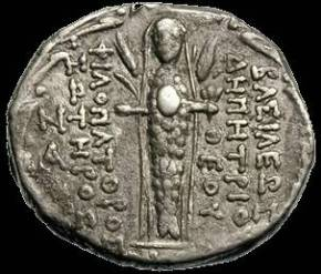 Phoenician coins with Derketo
